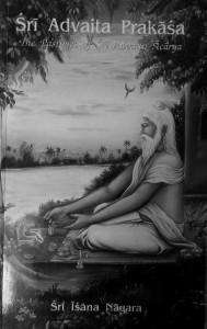 Advaita Prakasa